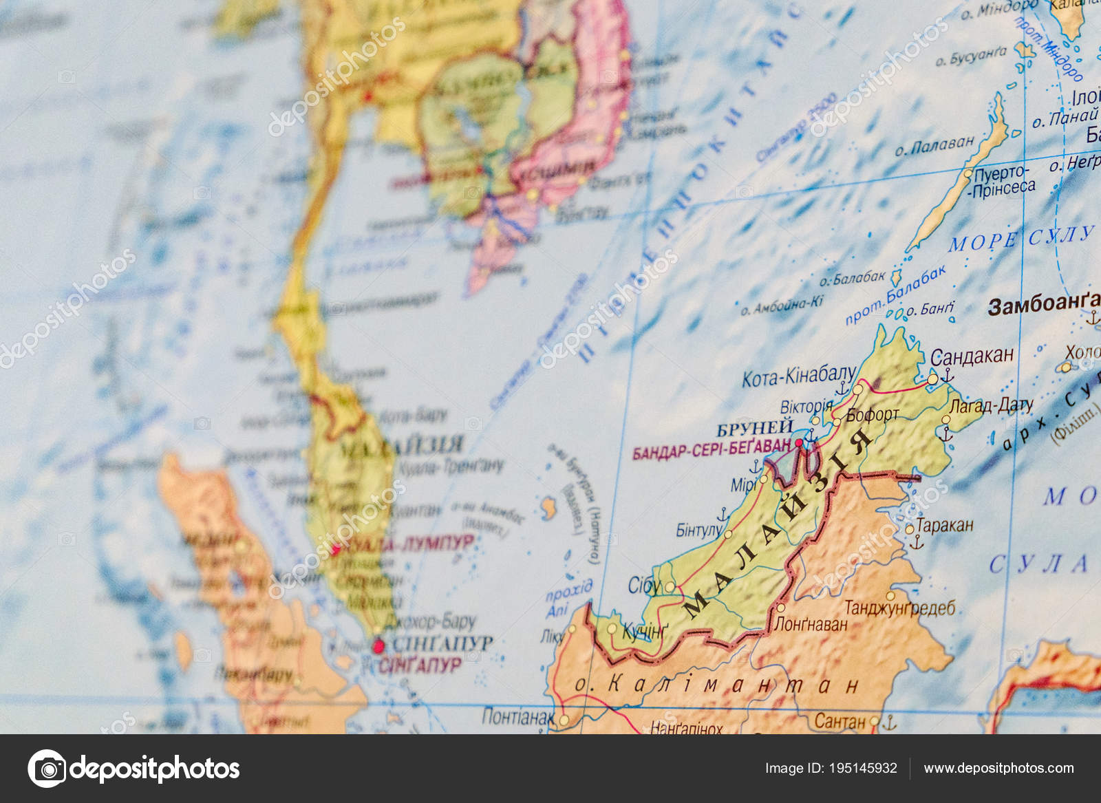 Malaysia On The World Map.View Of Malaysia On The World Map Russian Map Stock Photo