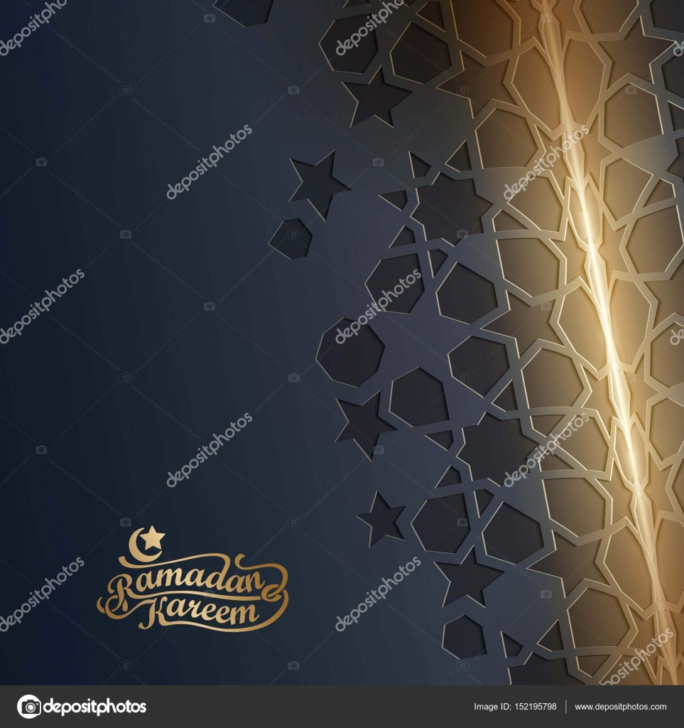 Islamic Greeting Banner Stock Vector Oktora 152195798