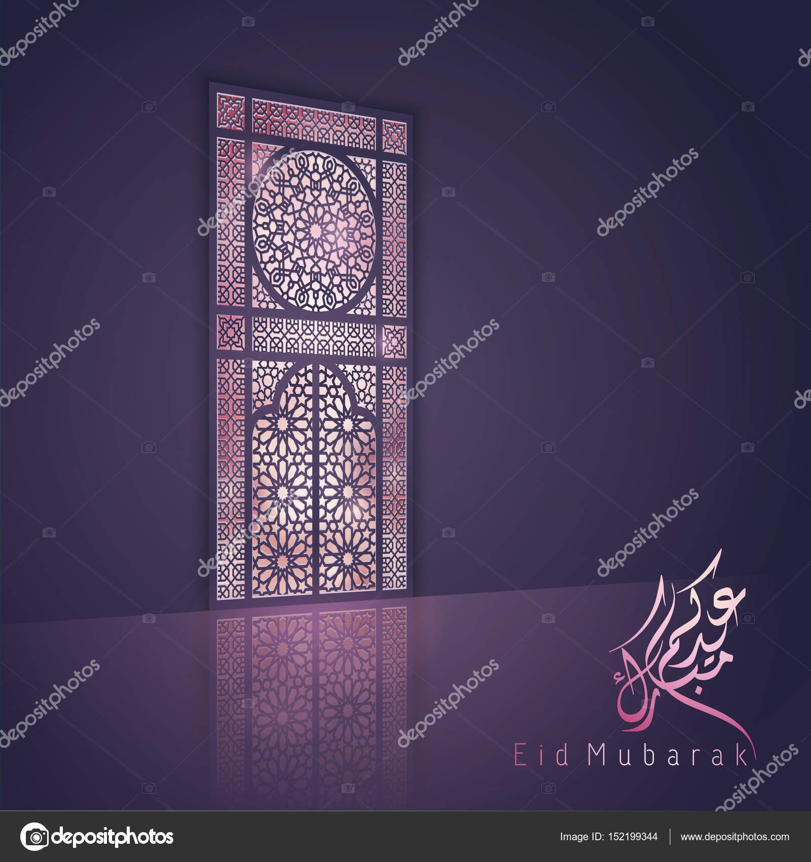 Eid Mubarak Background Stock Vector Oktora 152199344