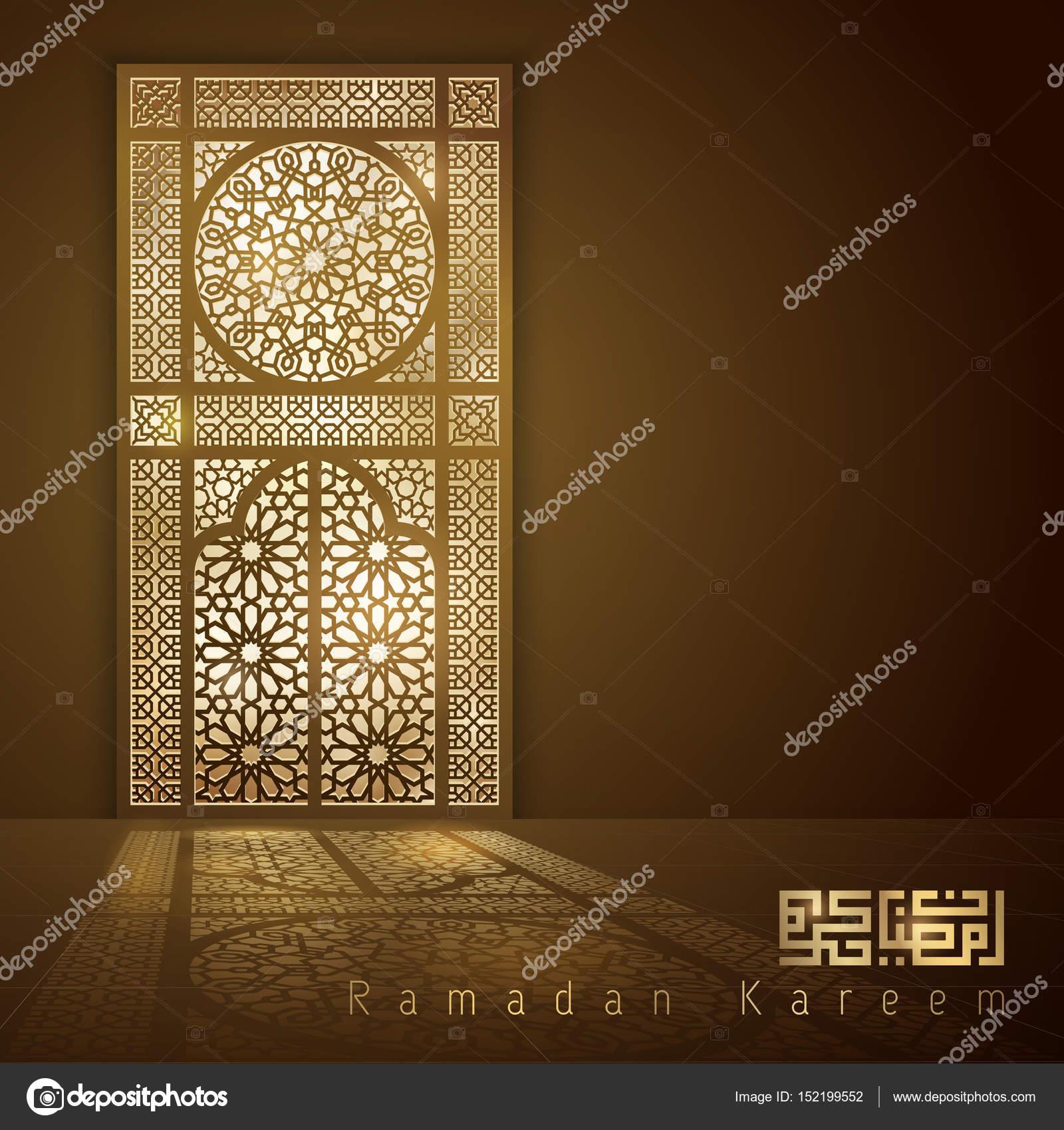 Ramadan kareem islamic mosque door \u2014 Stock Vector  sc 1 st  Depositphotos & Ramadan kareem islamic mosque door \u2014 Stock Vector © Oktora #152199552