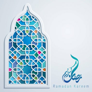 Islamic greeting banner background