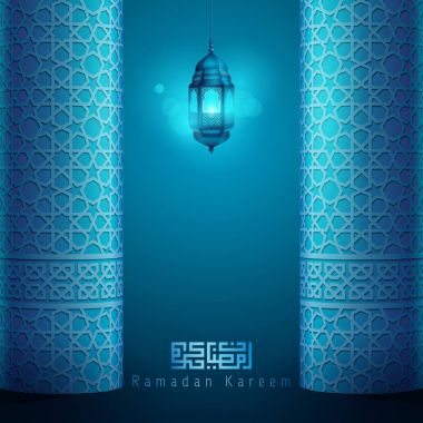islamic background design template