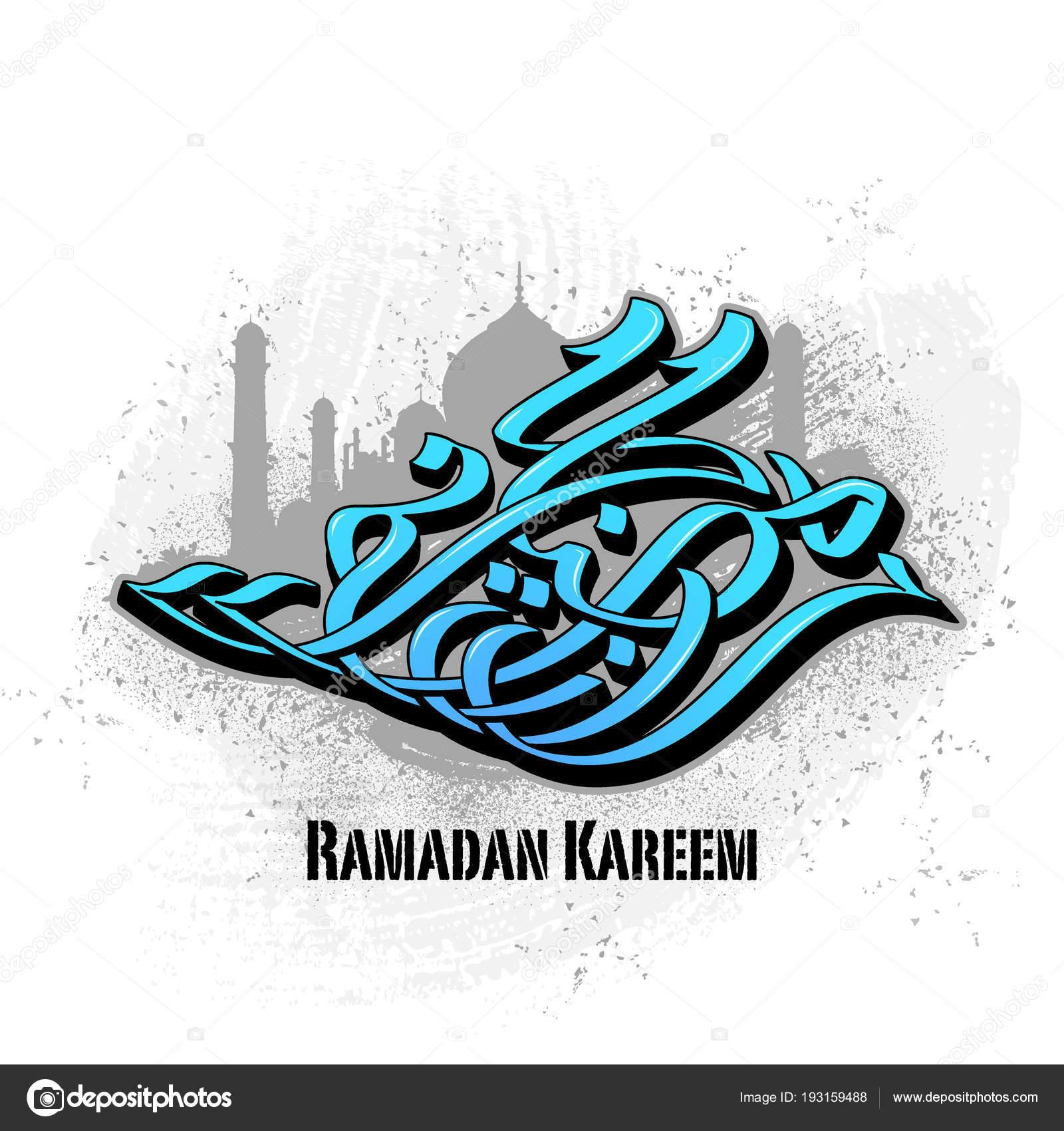 Ramadan kareem arabic calligraphy islamic greeting stock vector ramadan kareem arabic calligraphy islamic greeting stock vector m4hsunfo Gallery