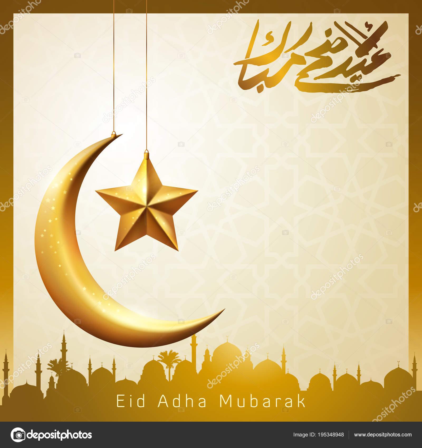 Eid adha mubarak greeting card template islamic crescent vector eid adha mubarak greeting card template islamic crescent vector illustration stock vector m4hsunfo