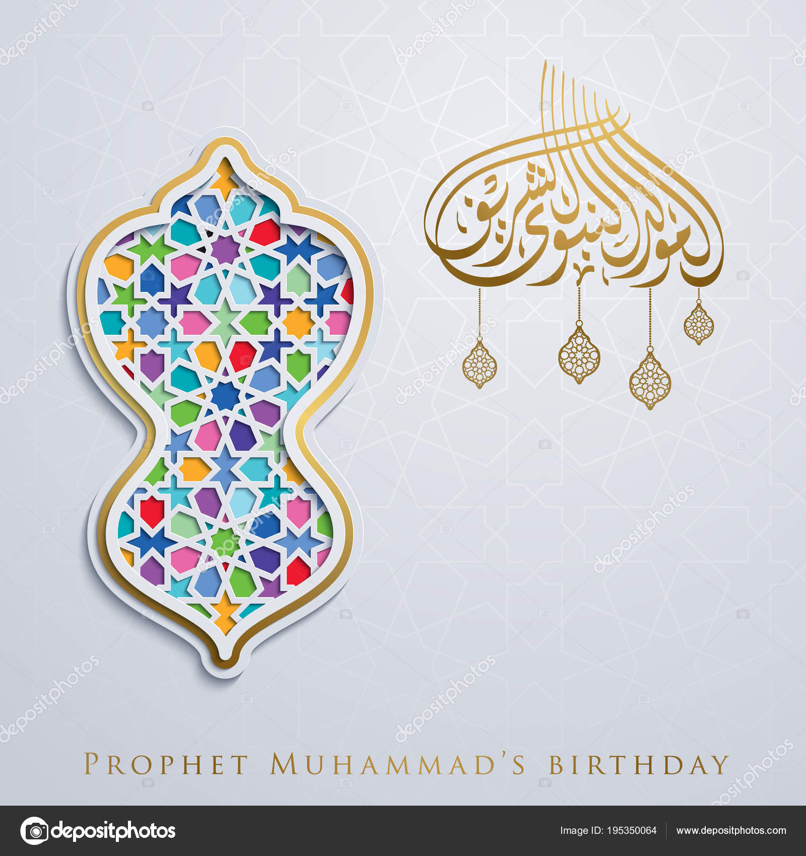 Mawlid nabi islamic greeting arabic pattern calligraphy mean prophet mawlid nabi islamic greeting arabic pattern calligraphy mean prophet muhammad stock vector m4hsunfo