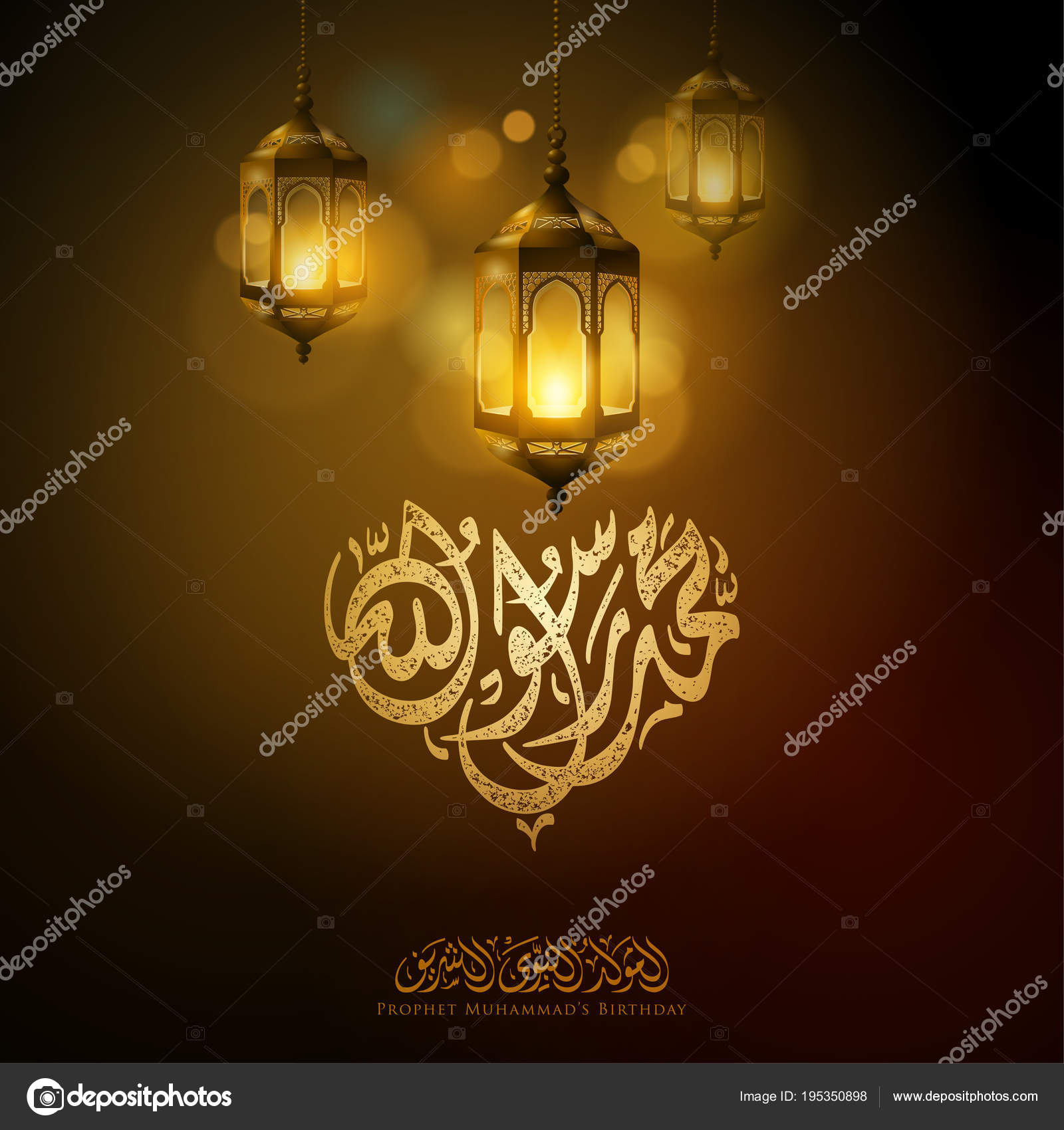 Arabic Lantern Islamic Background Design Template Mawlid Nab — Stock ... for islamic lantern template  589hul