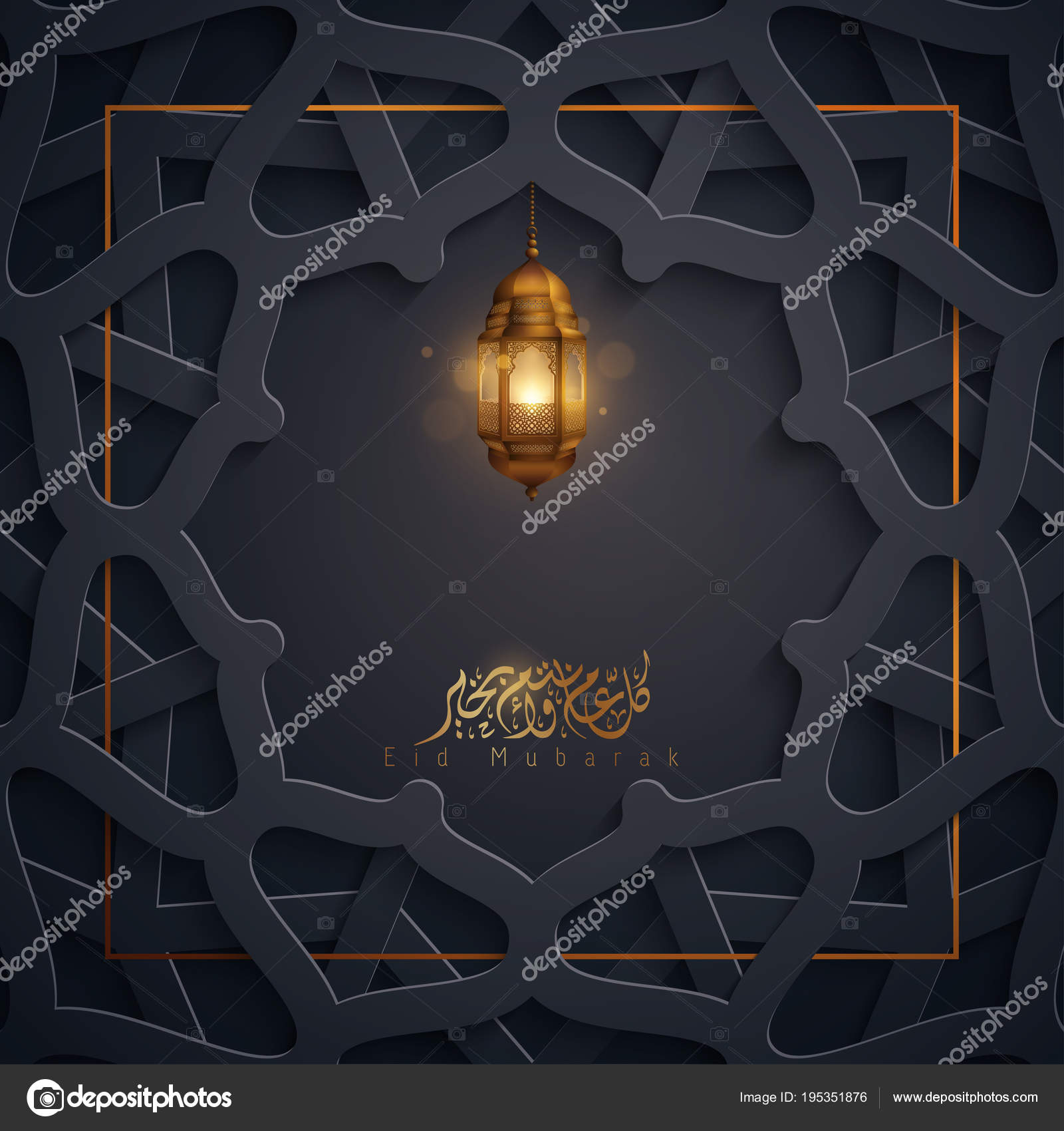 Eid Mubarak Greeting Template Arabic Pattern Glow Lantern — Stock ...