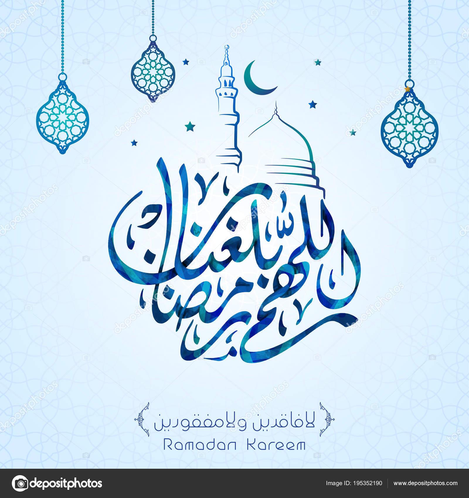 Ramadan kareem welcome greeting arabic calligraphy stock vector ramadan kareem welcome greeting arabic calligraphy stock vector m4hsunfo