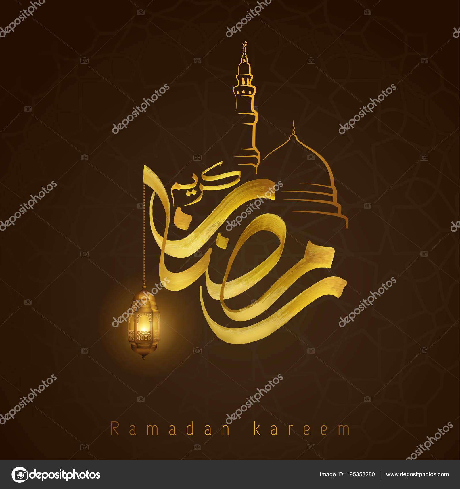 Ramadan Kareem Greeting Card Template Arabic Calligraphy Glow