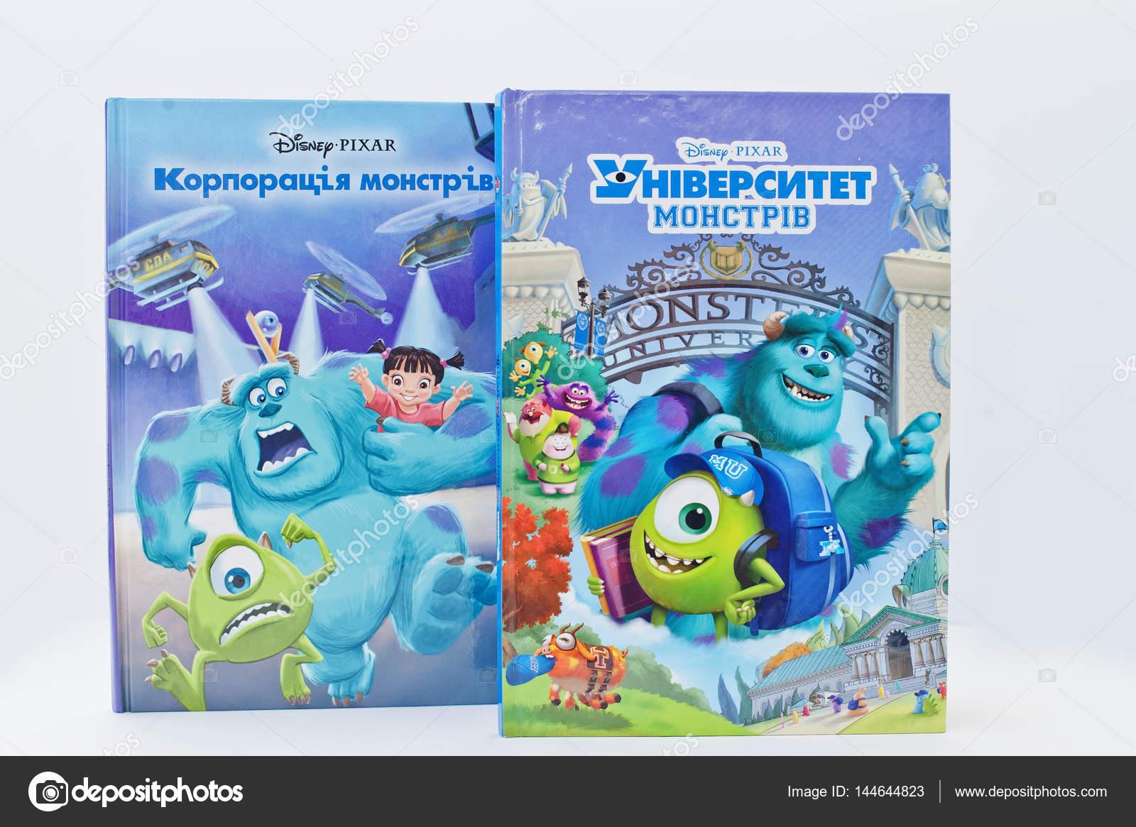ハイ、ウクライナ - 2017 年 2 月 28 日: ディズニーのアニメーション