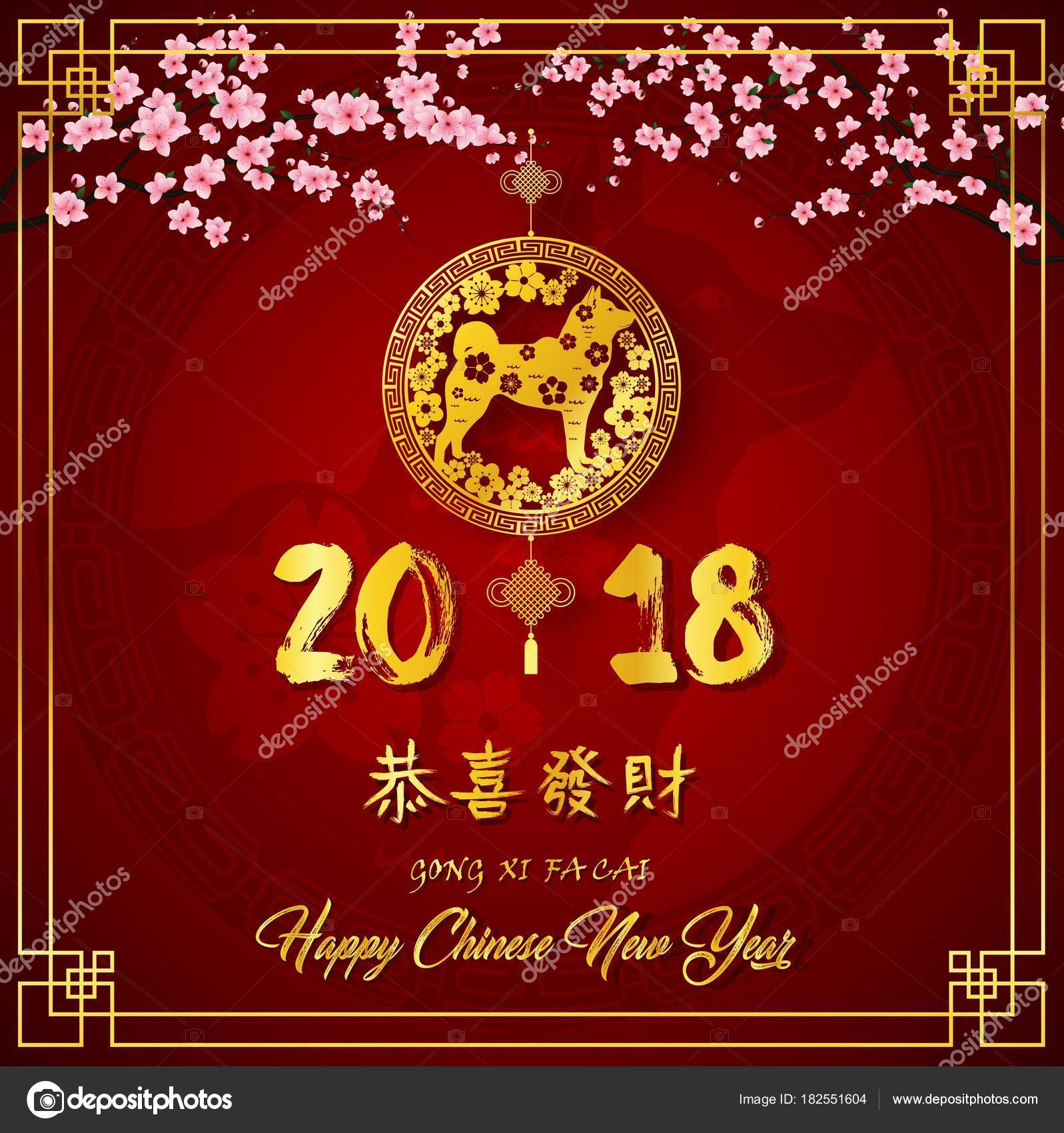 Vector Illustration Happy Chinese New Year 2018 Card Gold White