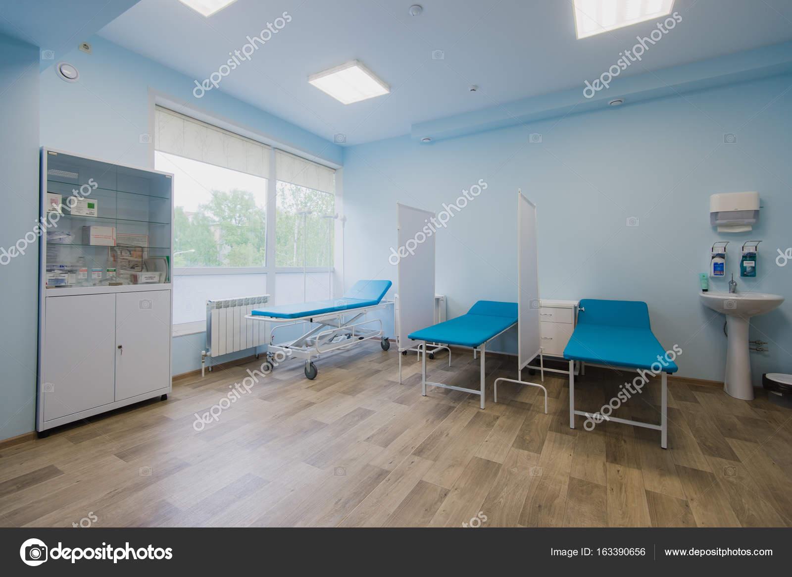 Genial Chambre Du0027hôpital Avec Lits Et Medical Confortable équipé Dans Un Hôpital  Moderneu2013 Images De Stock Libres De Droits