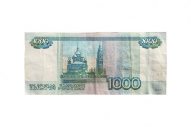 1000 rubles on white background