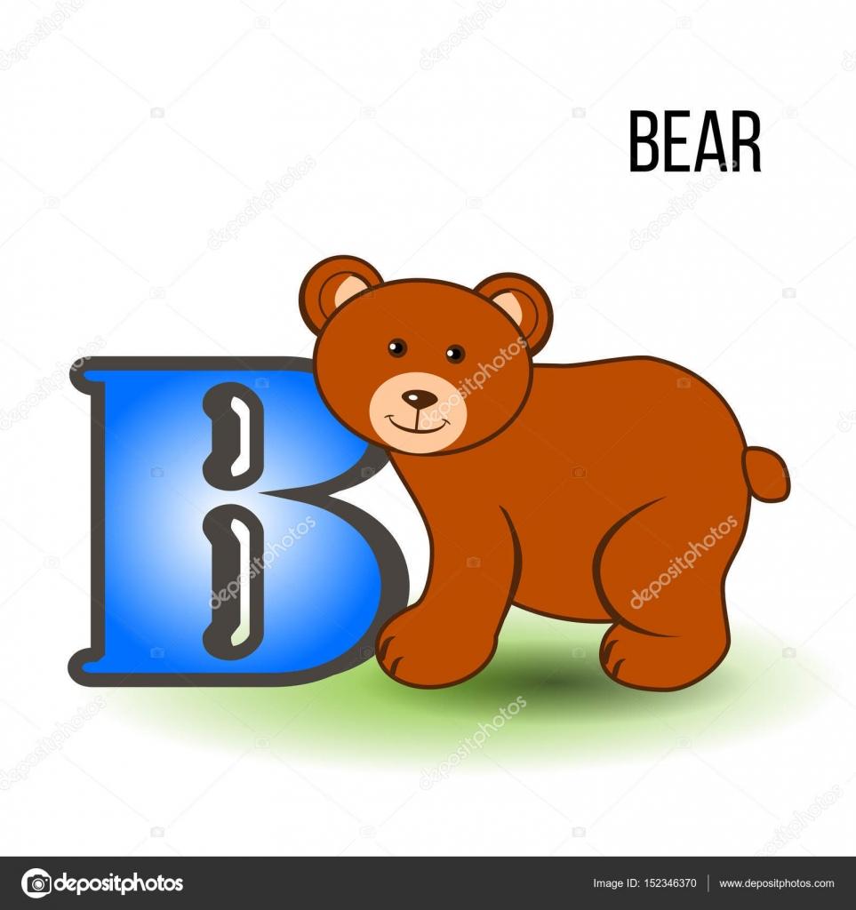 漫画の熊、白い背景、子供の幼稚園のための教育の分離ベクトル カラー