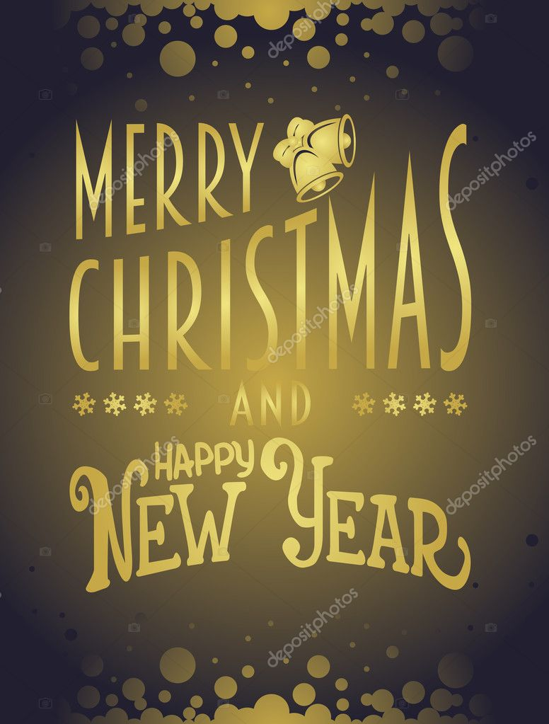 Merry Christmas And Happy New Year Simple Lettering Design Stock Vector