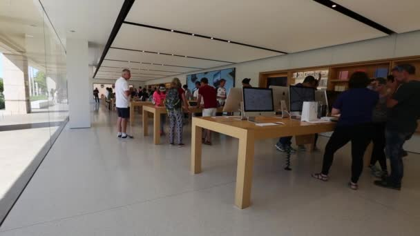 Apple Store Cupertino