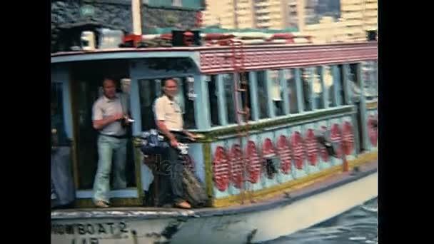 Historic ferry boats