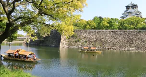 Giappone Castello di Osaka