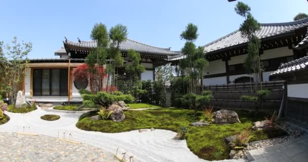 Hase-Dera zen garden
