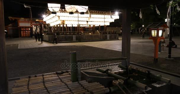 Yasaka-Jinja v noci