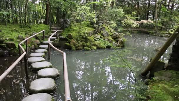 Nanzen-ji Zen zahrada