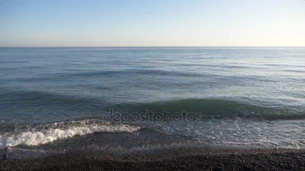Hullám zsemlye-ba beach.