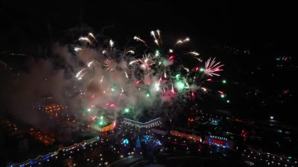 Fireworks in the night sky. Aerial view.