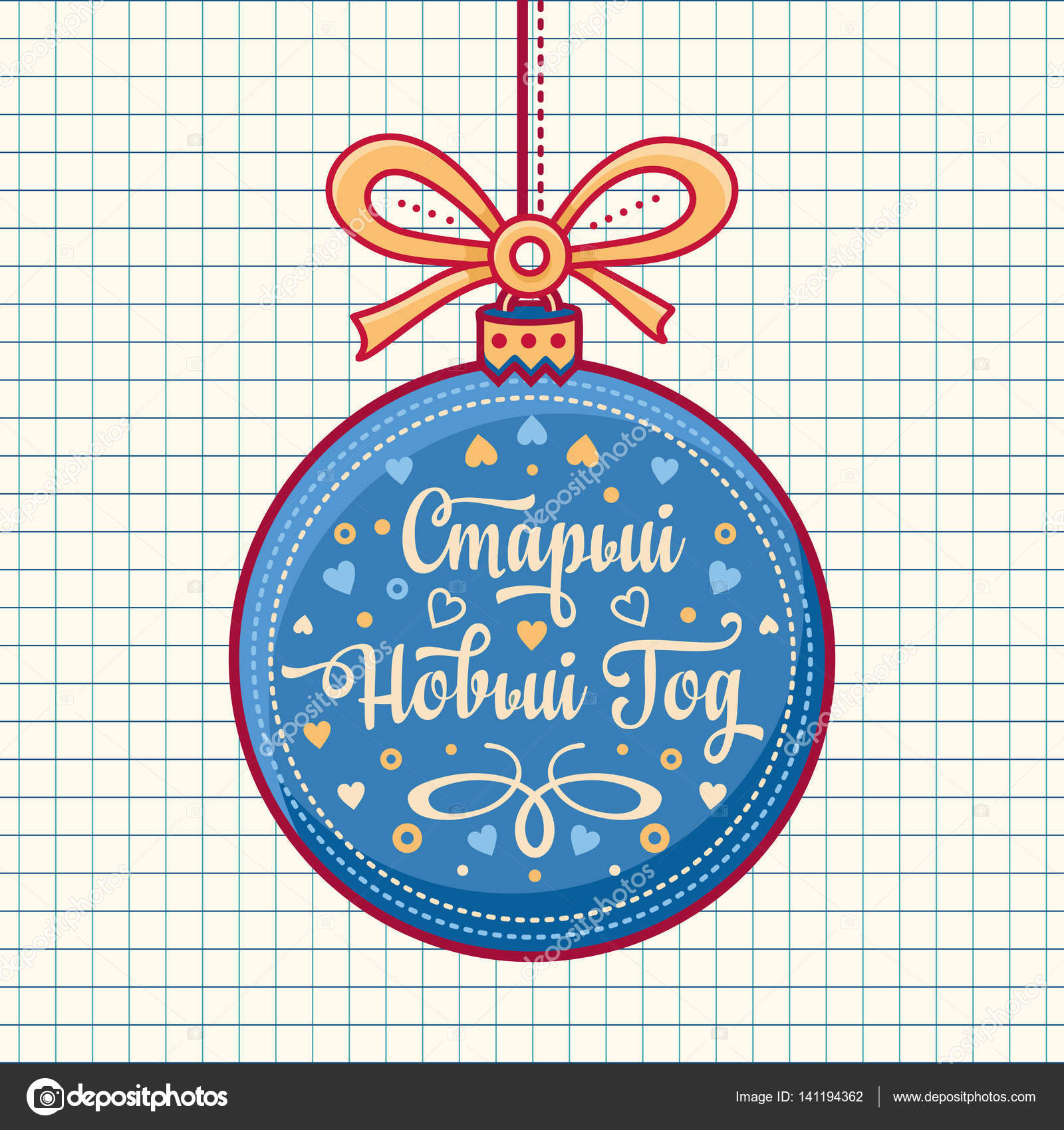 New year background phrase in russian language warm wishes for phrase in russian language warm wishes for happy holidays stock kristyandbryce Choice Image