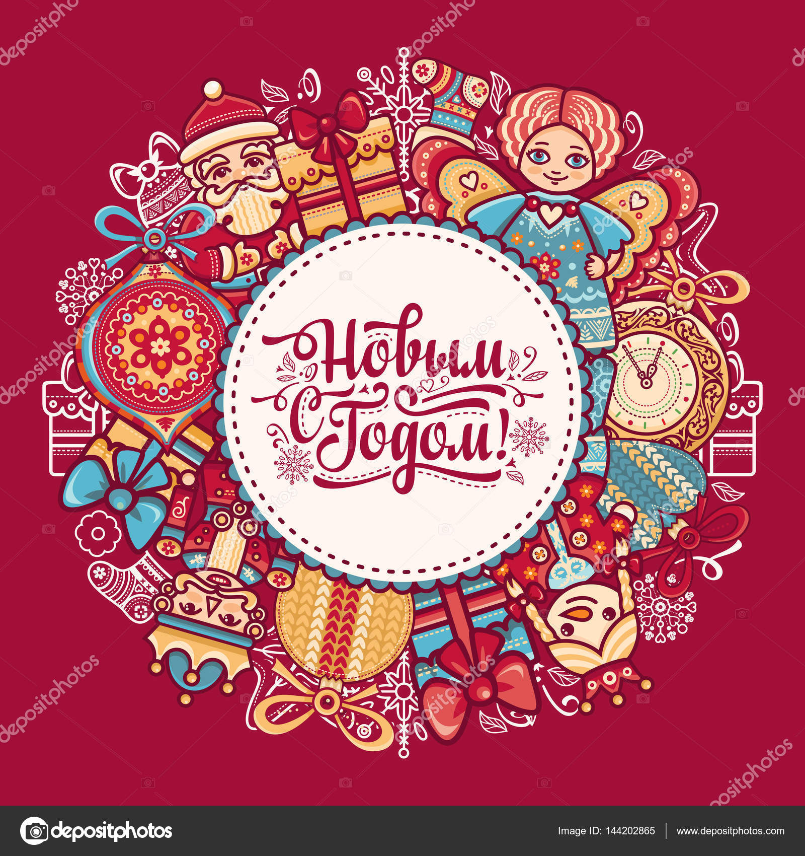 New year card holiday background phrase in russian language new year card holiday background phrase in russian language warm wishes for happy holidays in cyrillic english translation happy new year m4hsunfo