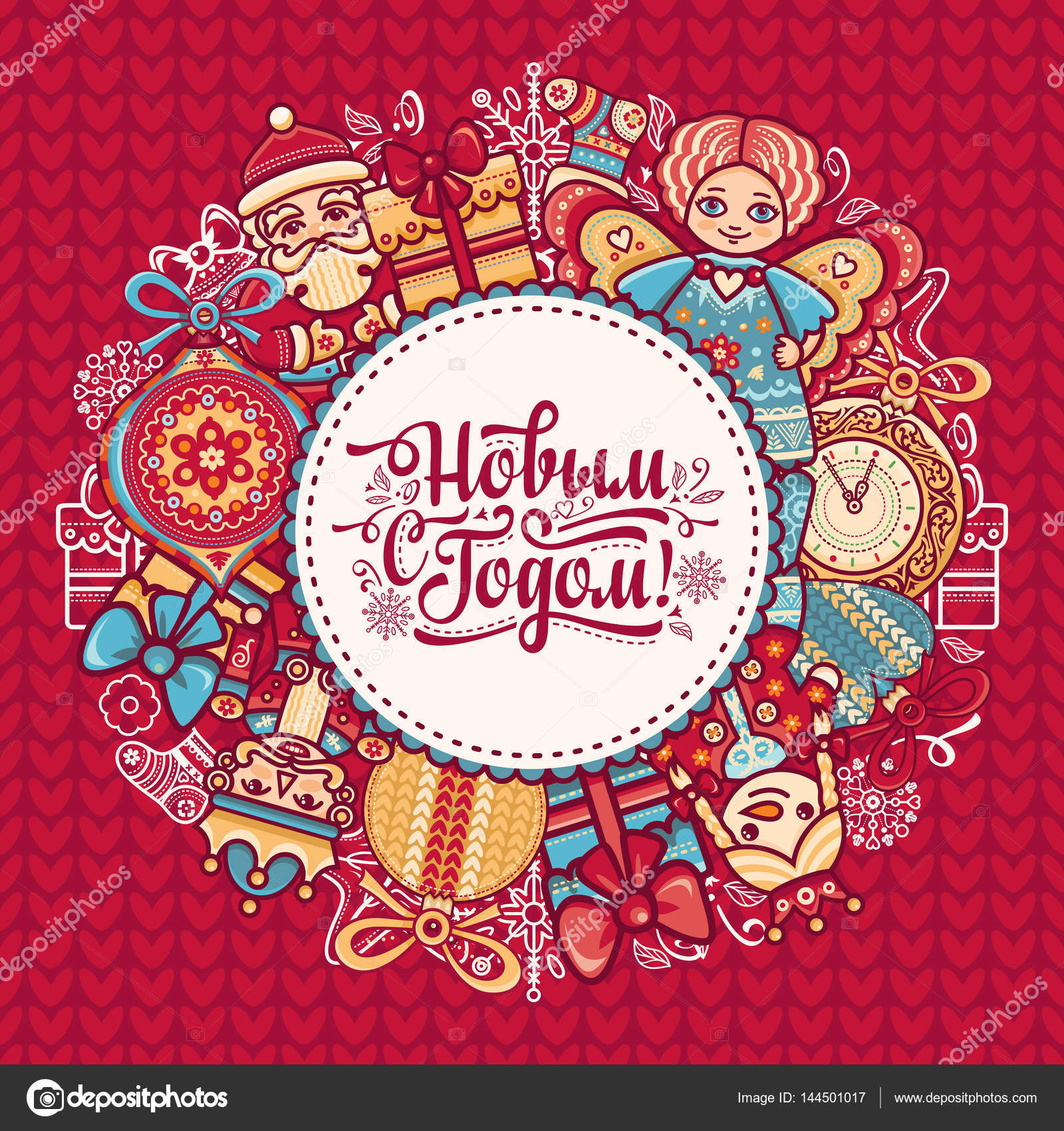 Russian greeting new year postcard lettering cyrillic slavic font russian greeting new year postcard lettering cyrillic slavic font english tran stock vector m4hsunfo