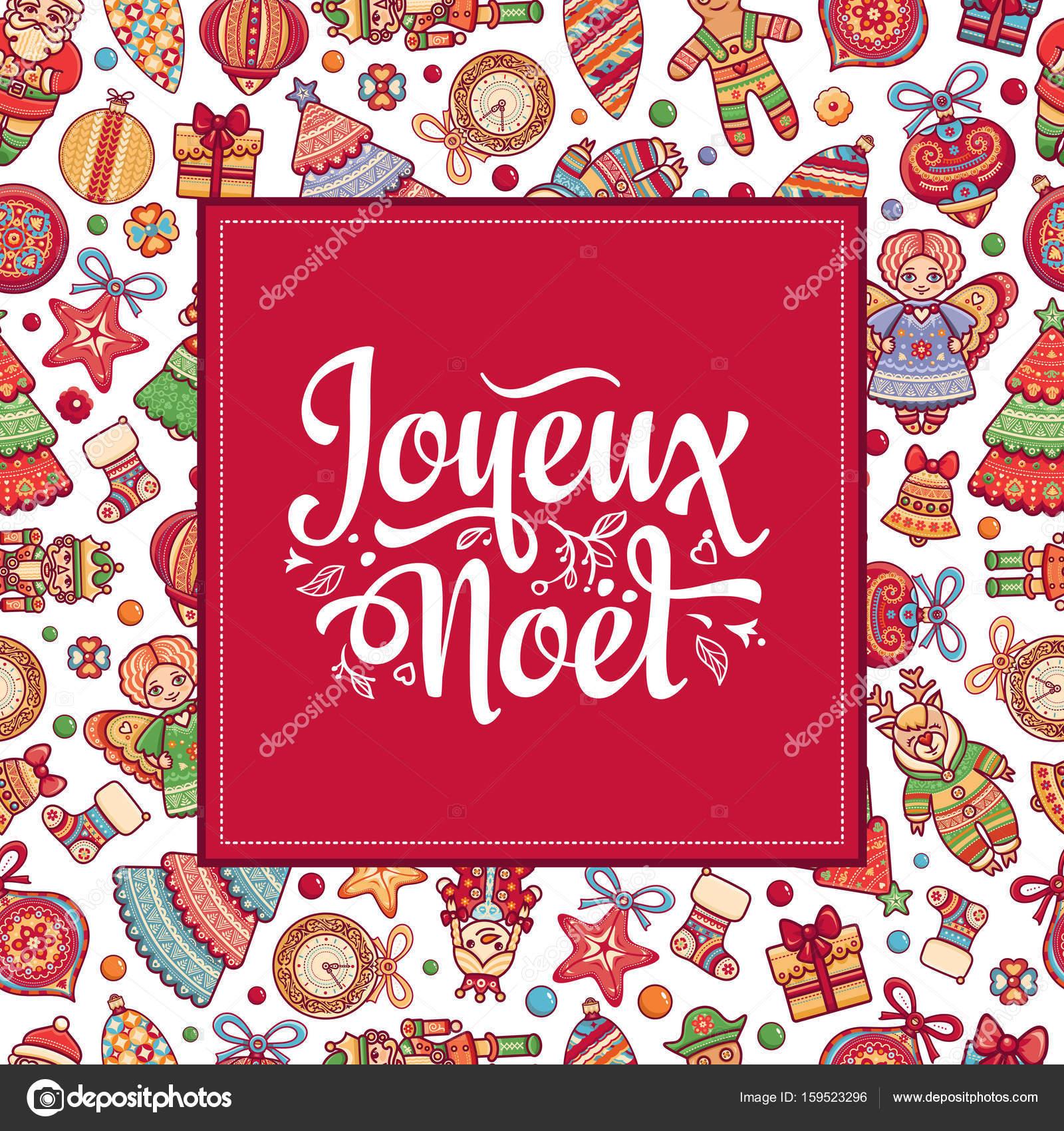Christmas Card Joyeux Noel France Stock Vector Zzn 159523296