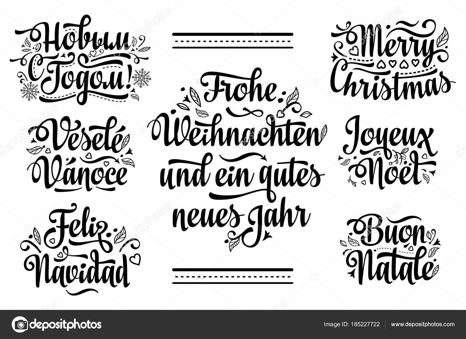 Christmas Template Vintage Style Stock Vector Zzn