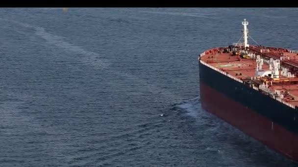 légi áru konténer hajó a tengeren