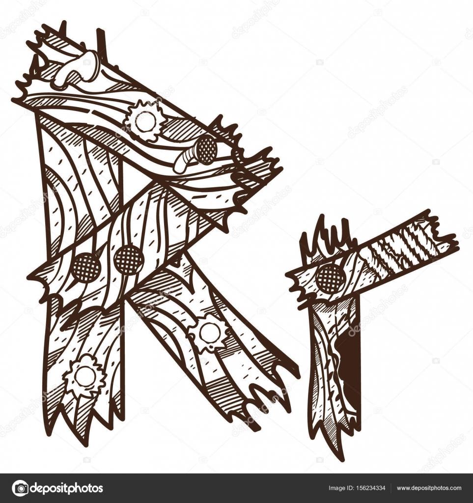 Litera R Z Desek Grafika Wektorowa Filkusto 156234334