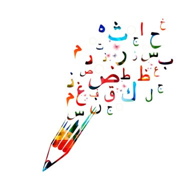 Colorful Arabic calligraphy symbols and pencil