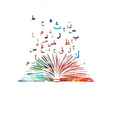 Colorful Arabic calligraphy symbols with book
