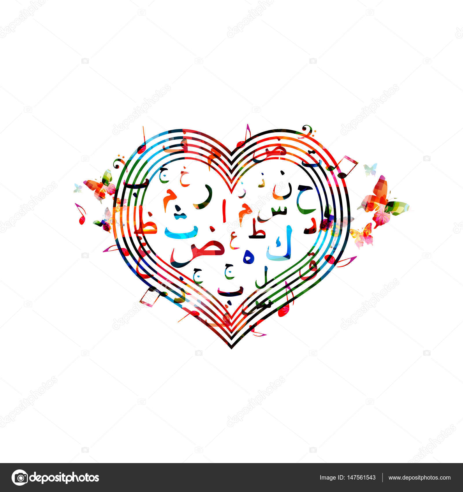 Heart with arabic calligraphy symbols stock vector abstract412 colorful heart with arabic islamic calligraphy symbols isolated vector illustration vector by abstract412 biocorpaavc