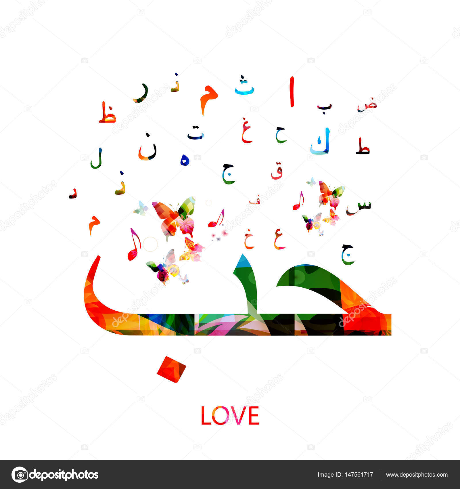 Arabic love word with calligraphy symbols stock vector arabic love word with calligraphy symbols stock vector biocorpaavc
