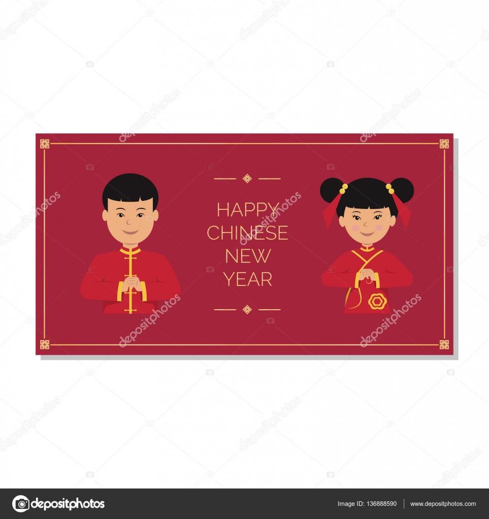 Vorlage-Grußkarte mit dem chinesischen Neujahrsfest. Konzeption für ...