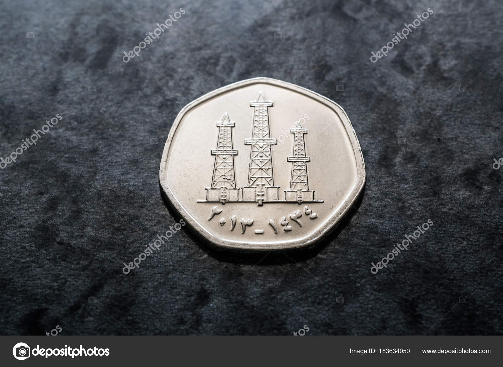 Uae coins currency