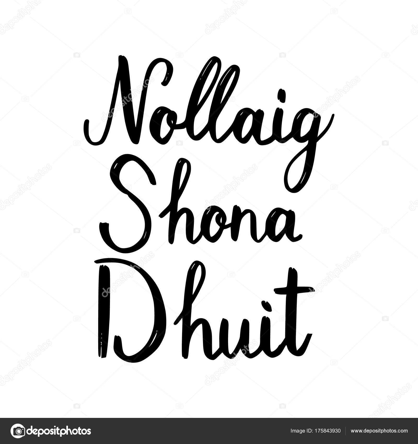 Frohe Weihnachten Irisch.Frohe Weihnachten Pinsel Schriftzug Auf Irisch Stockvektor