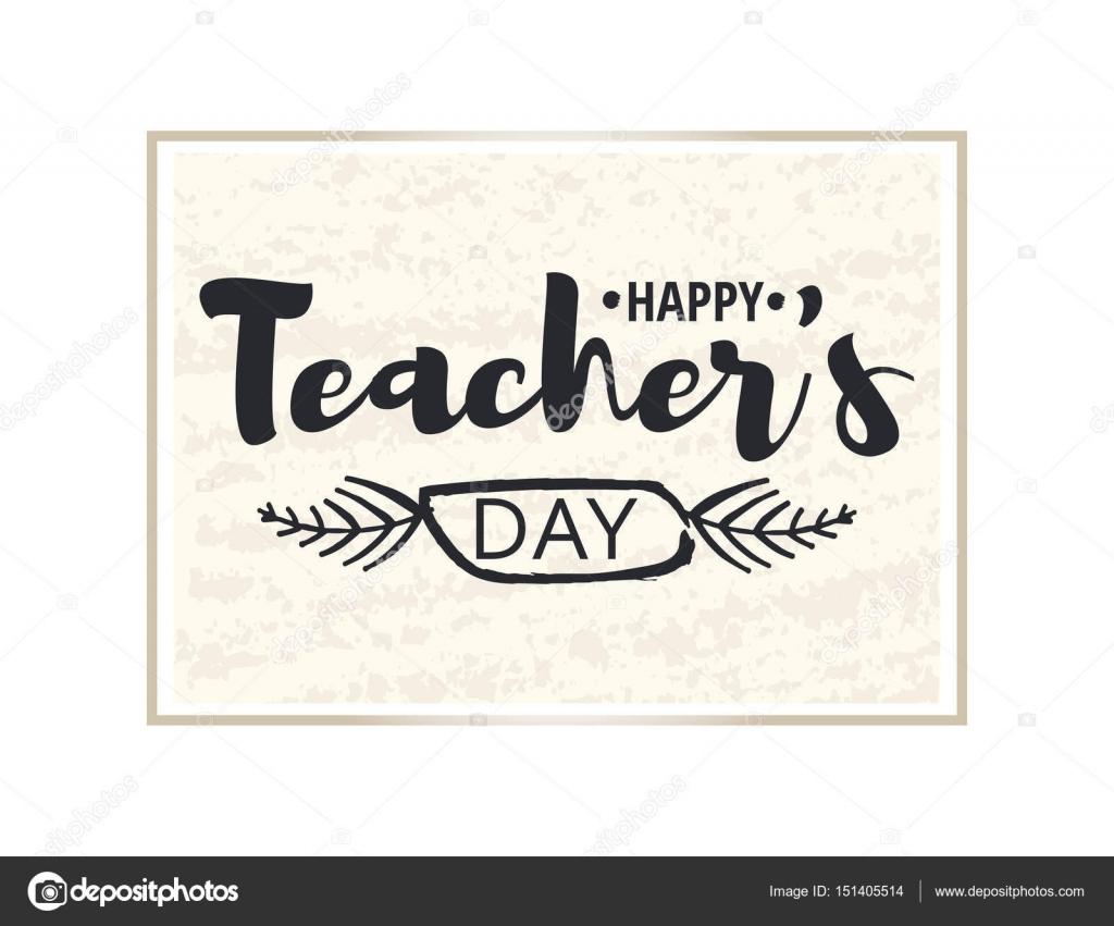 Приветствие поздравление учителей фото 641