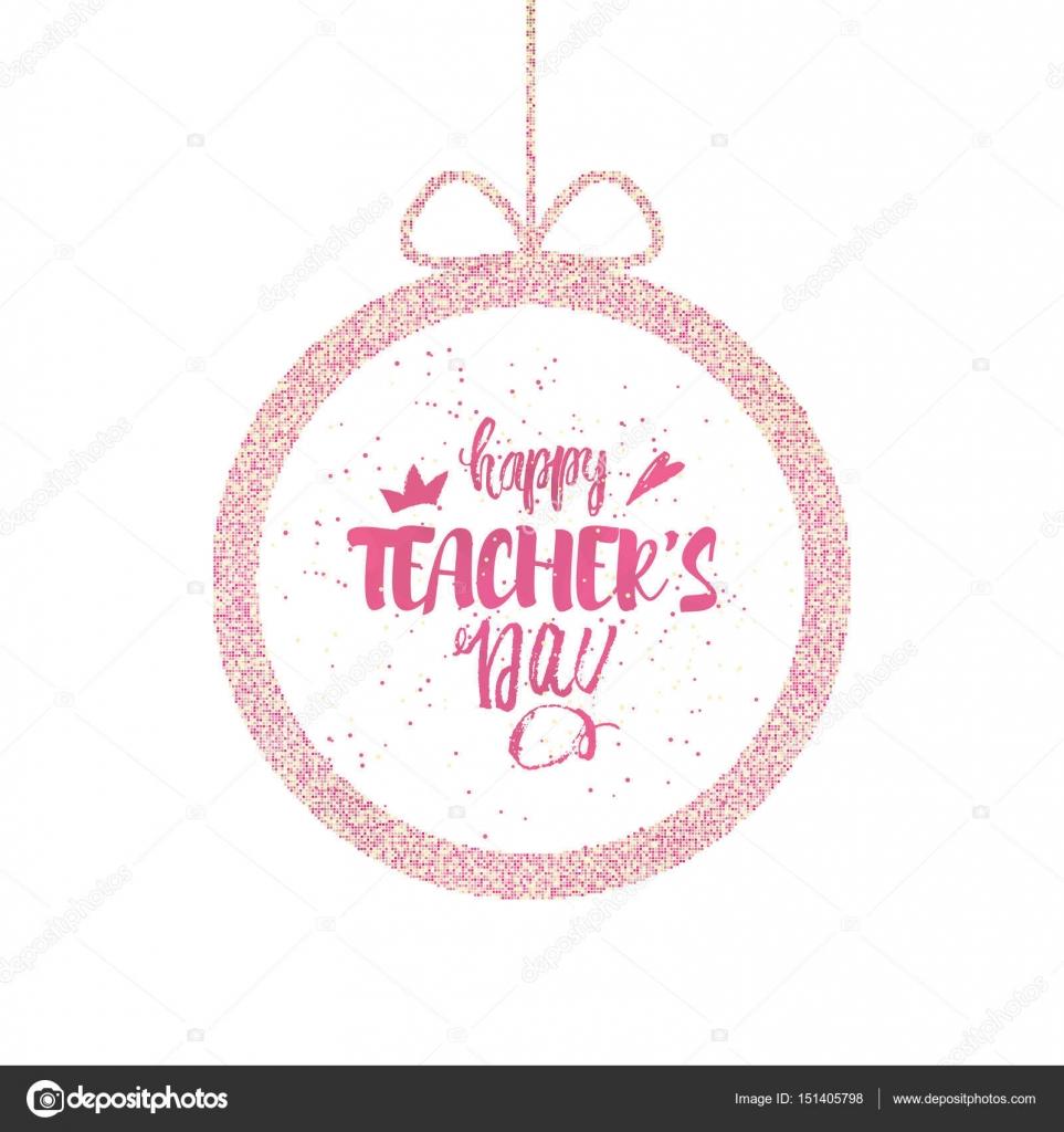 Приветствие поздравление учителей фото 701