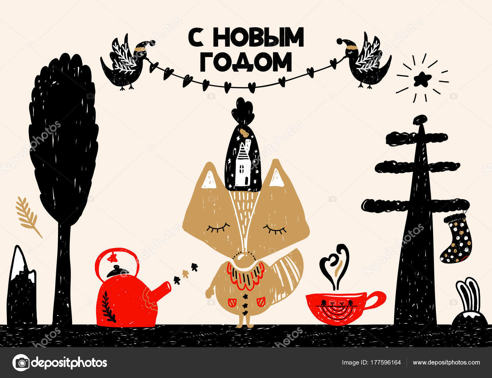 Frohe Weihnachten Russisch Kyrillisch.Weihnachten Kyrillische Typografie Poster Frohe Weihnachten Und