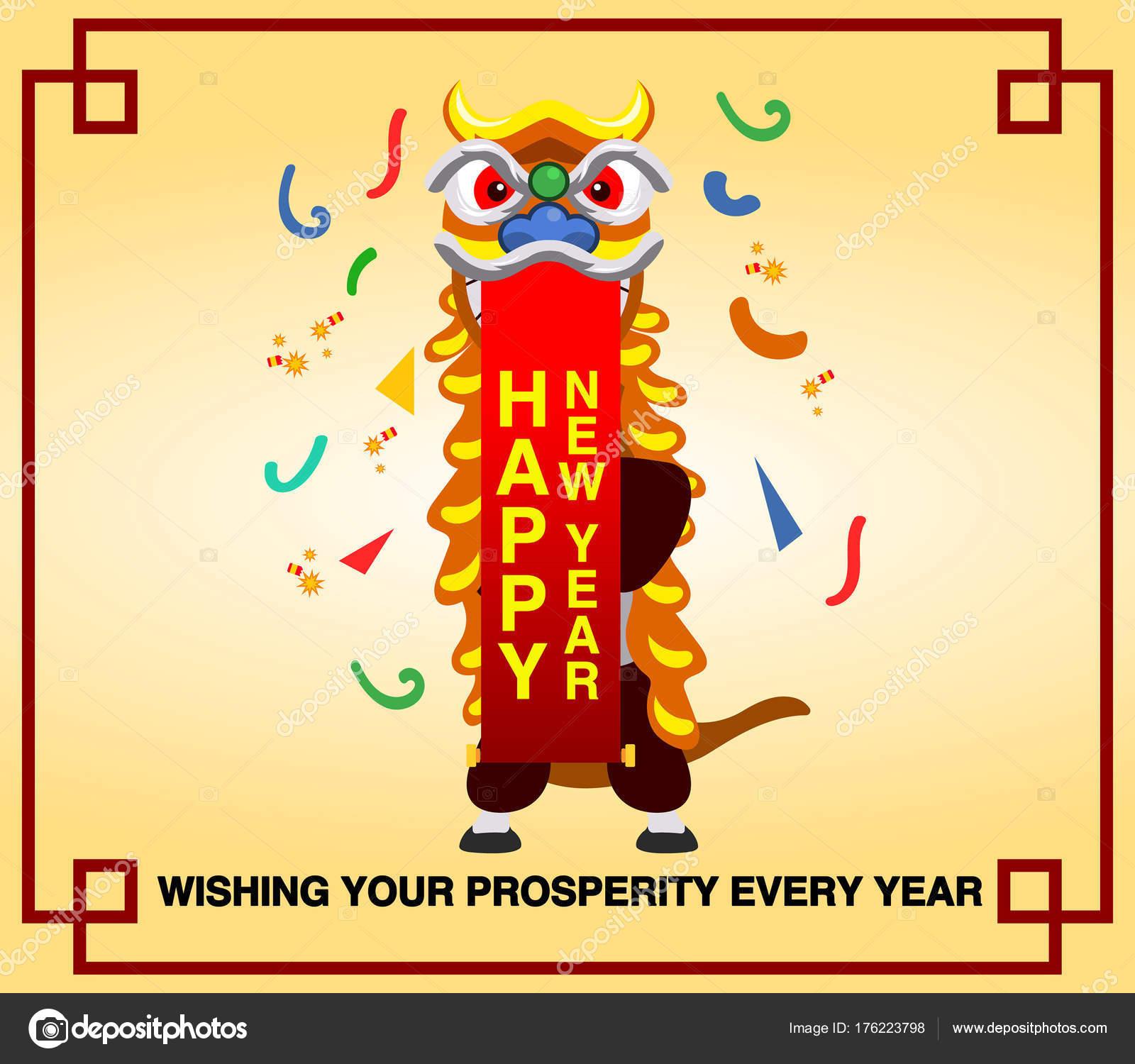 Chinesisches Neujahr Grußkarte — Stockvektor © superzizie@gmail.com ...