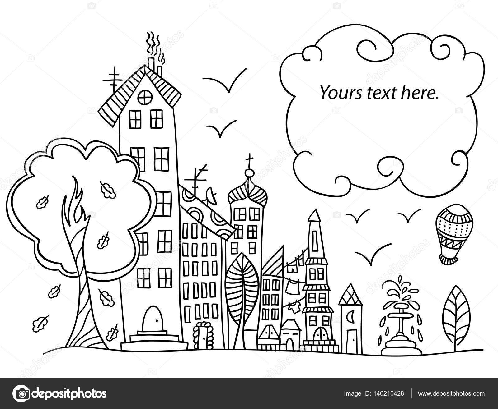 Straße der Stadt mit Platz für text — Stockvektor © NatalieBakunina ...