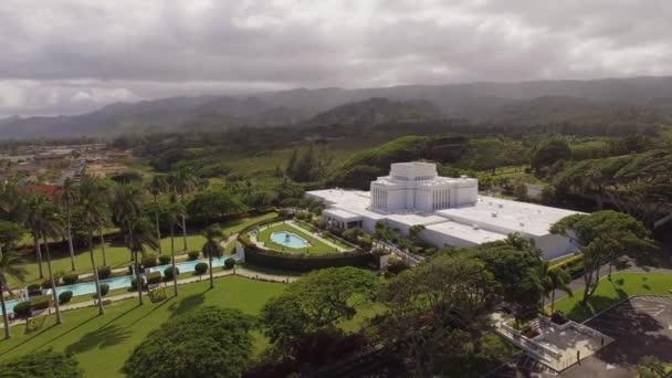Antenna Laie Hawaii Temple, Oahu