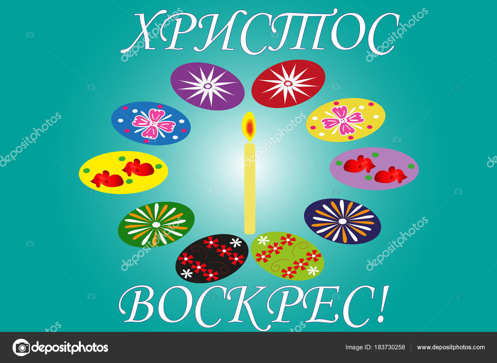 Greeting Card Orthodox Easter Stock Vector Sandro 183730258