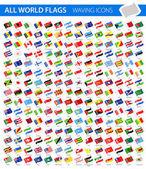 Waving Flag Icons - All World Vector