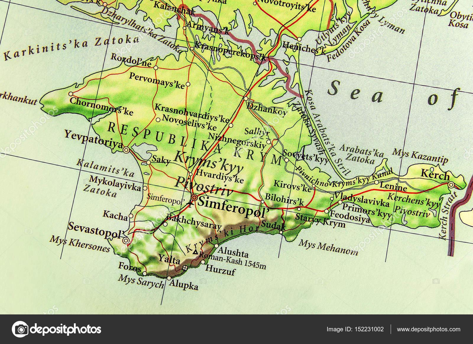 Geographic Map Of European Autonomous Republic Of Crimea Stock